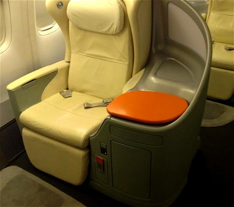 Lost in Translation: Japan Airlines Business Class Tokyo Narita to Nagoya