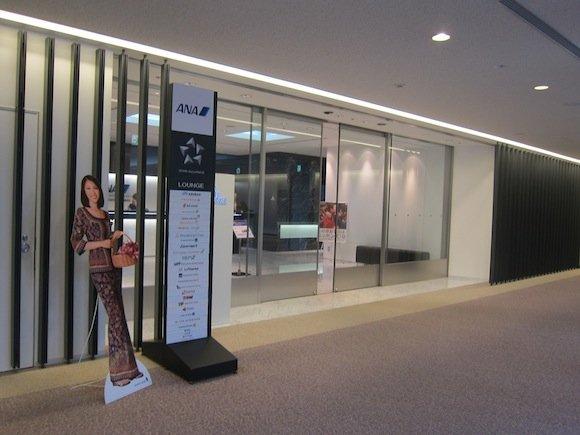 ANA_Suites_Lounge_Tokyo_Narita01