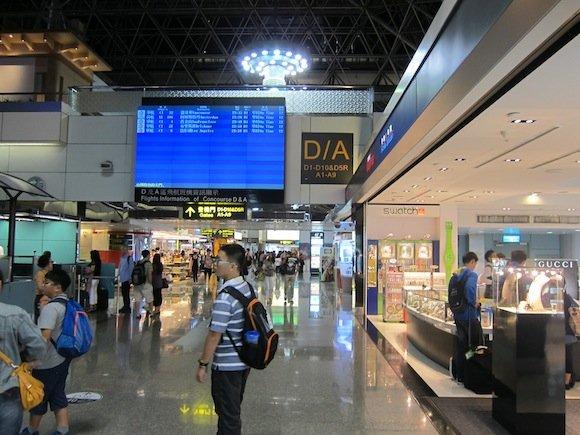 EVA_Air_Lounge_Taipei01