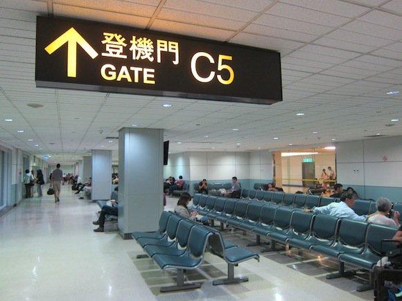 EVA_Air_Lounge_Taipei33