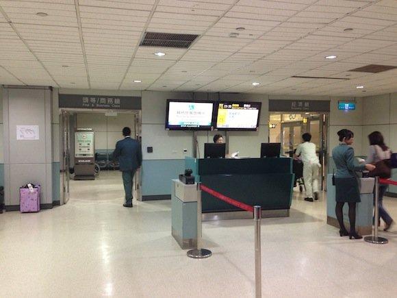 EVA_Air_Lounge_Taipei45