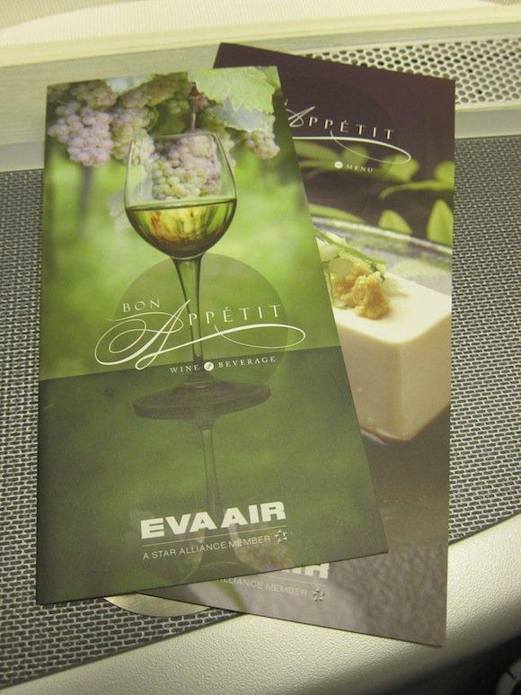 EVA_Air_Royal_Laurel_Class17