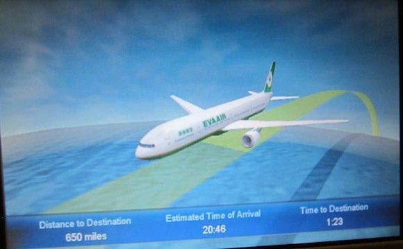 EVA_Air_Royal_Laurel_Class39