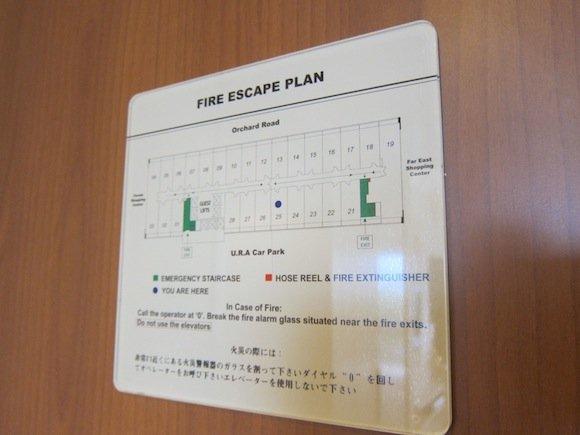 Hilton_Singapore_Hotel05