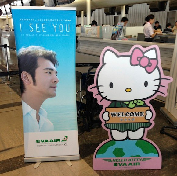 EVA_Air_Hello_Kitty1