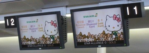 EVA_Air_Hello_Kitty2