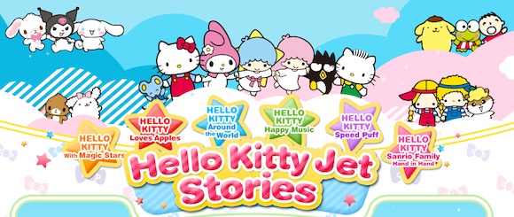 Hello_Kitty_EVA_Air