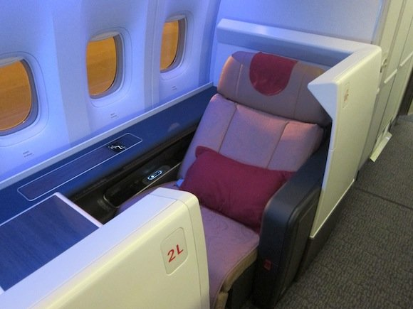Air_China_Business_Class_77702