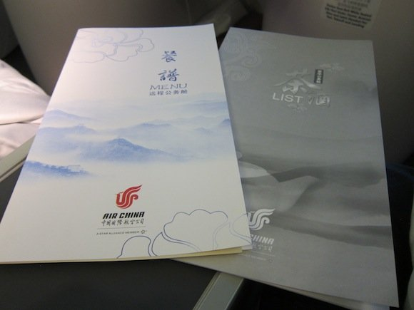 Air_China_Business_Class_77721