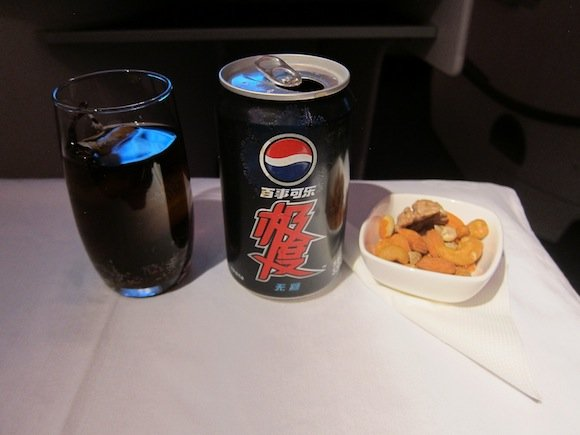 Air_China_Business_Class_77735