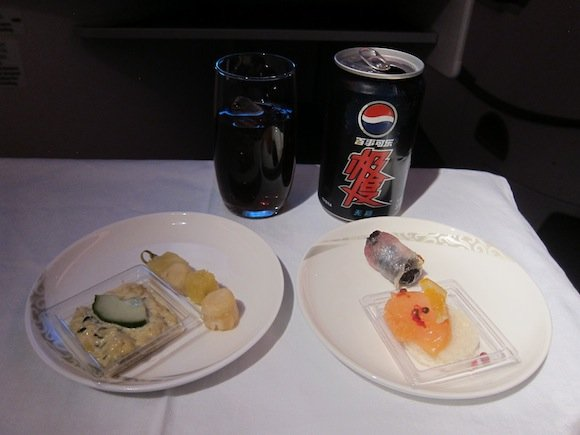 Air_China_Business_Class_77736