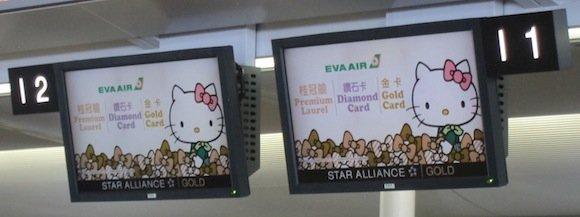EVA_Air_Hello_Kitty_Narita06