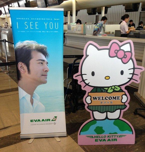 EVA_Air_Hello_Kitty_Narita28