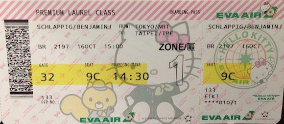 EVA_Air_Hello_Kitty_Narita29