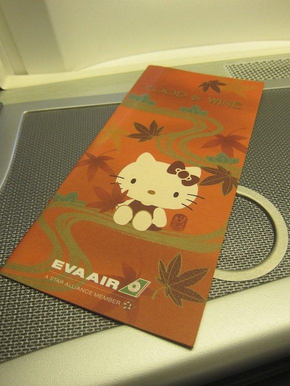 EVA_Air_Royal_Laurel15