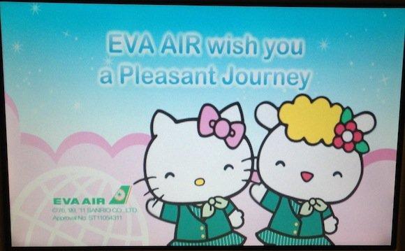 EVA_Air_Royal_Laurel52