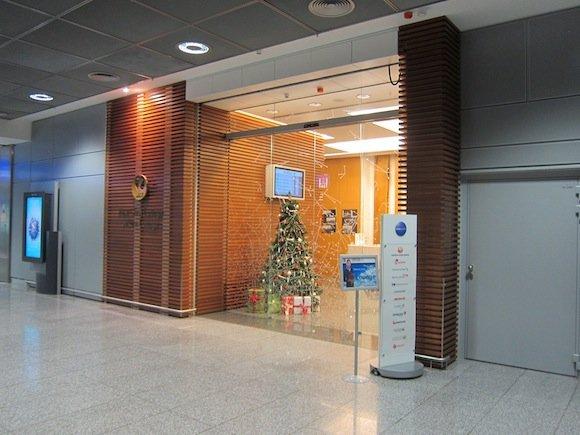 Japan-Airlines-Lounge-Frankfurt-08