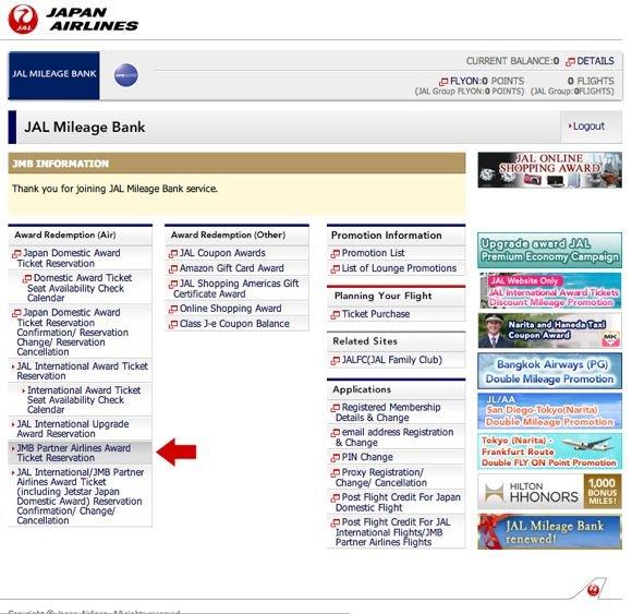 JAL-Award-Search-Tool-8