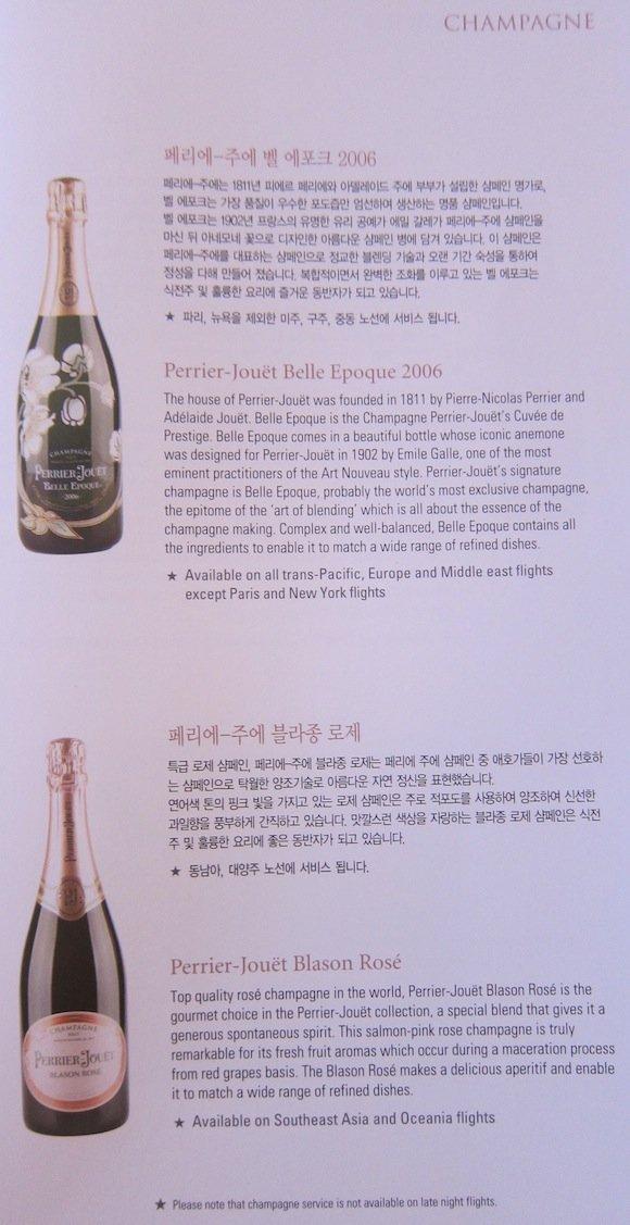 Champagne list on menu