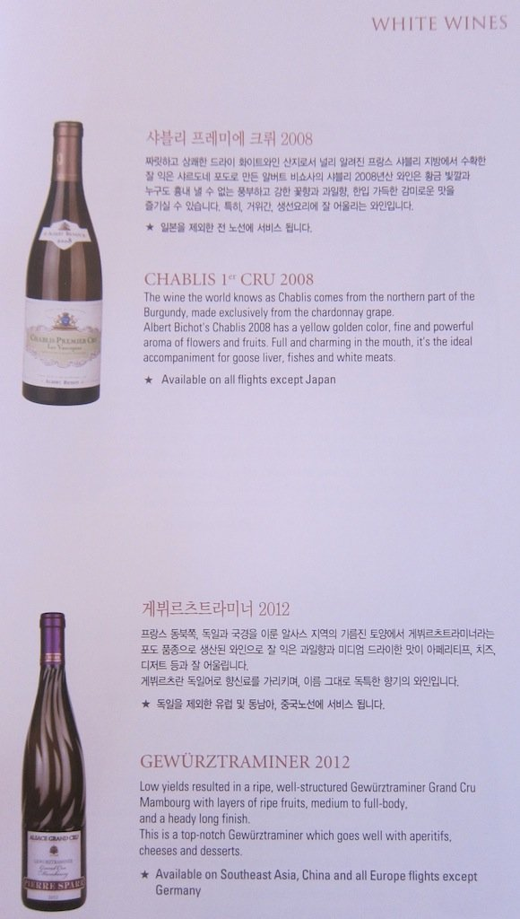 White wines on menu