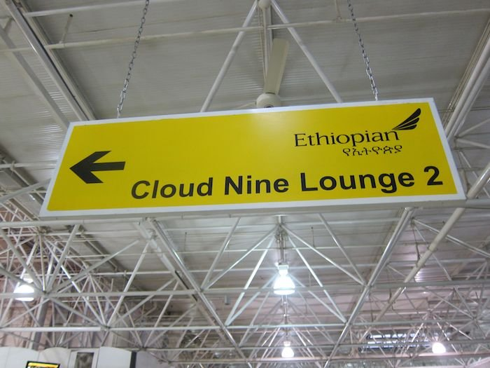 Ethiopian-Lounge-Addis-Ababa-08