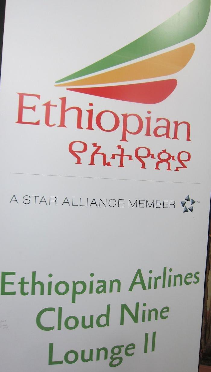 Ethiopian-Lounge-Addis-Ababa-13