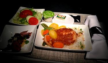New American Airlines First Class Meal Service