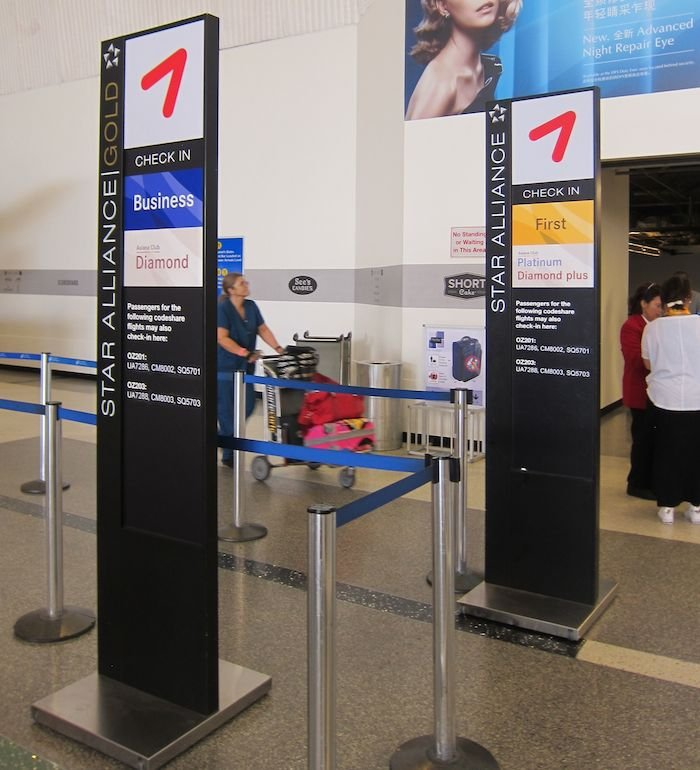 Star-Alliance-First-Lounge-LAX-06