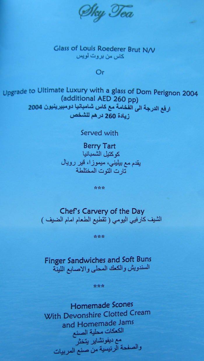 Burj-Al-Arab-Afternoon-Tea-19