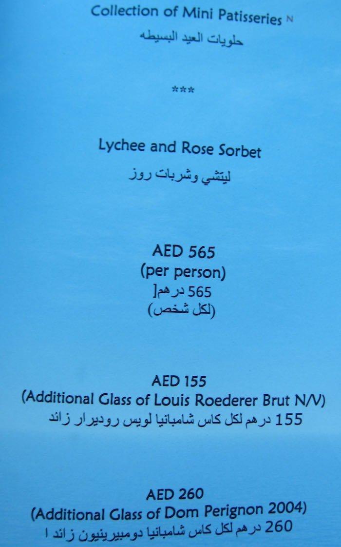 Burj-Al-Arab-Afternoon-Tea-20