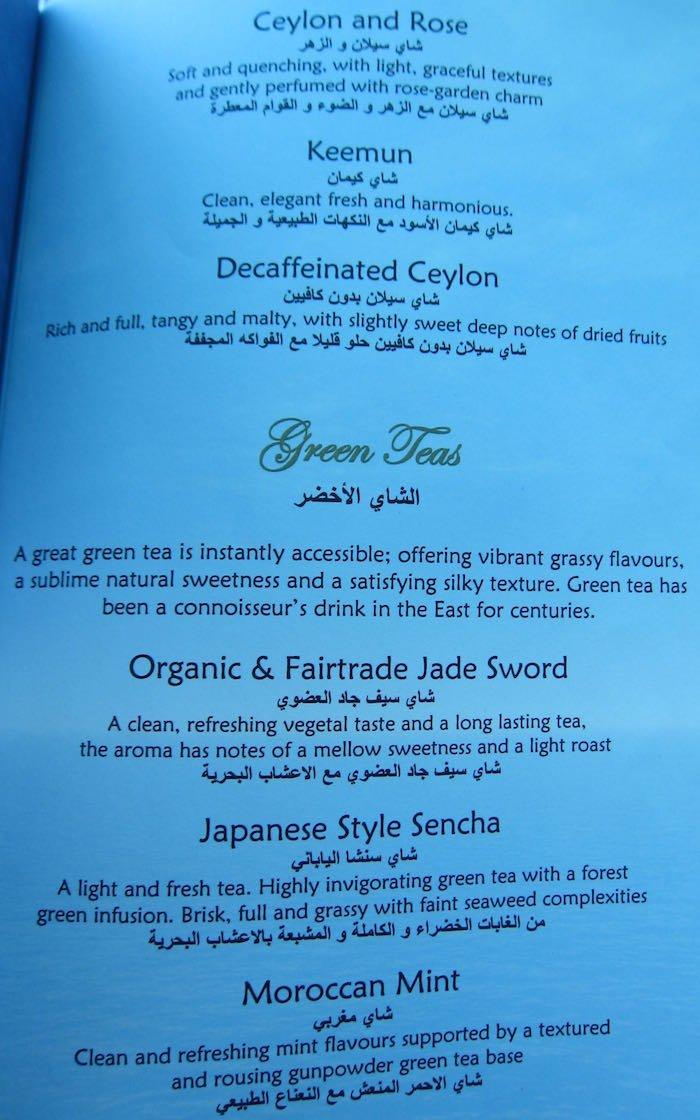 Burj-Al-Arab-Afternoon-Tea-22
