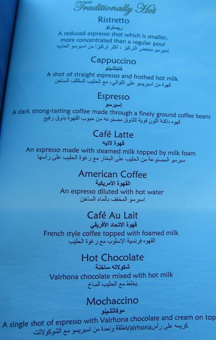 Burj-Al-Arab-Afternoon-Tea-25