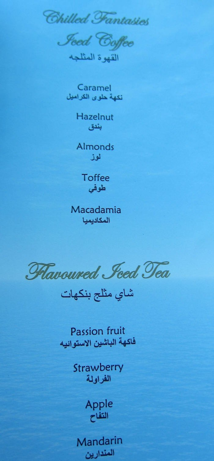 Burj-Al-Arab-Afternoon-Tea-26