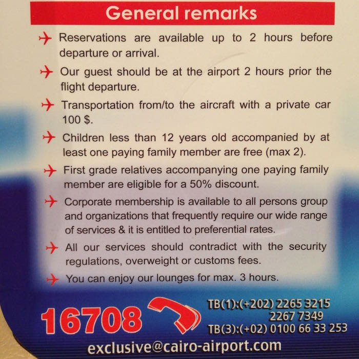 Cairo-Airport-Ahlan-VIP-Service-06