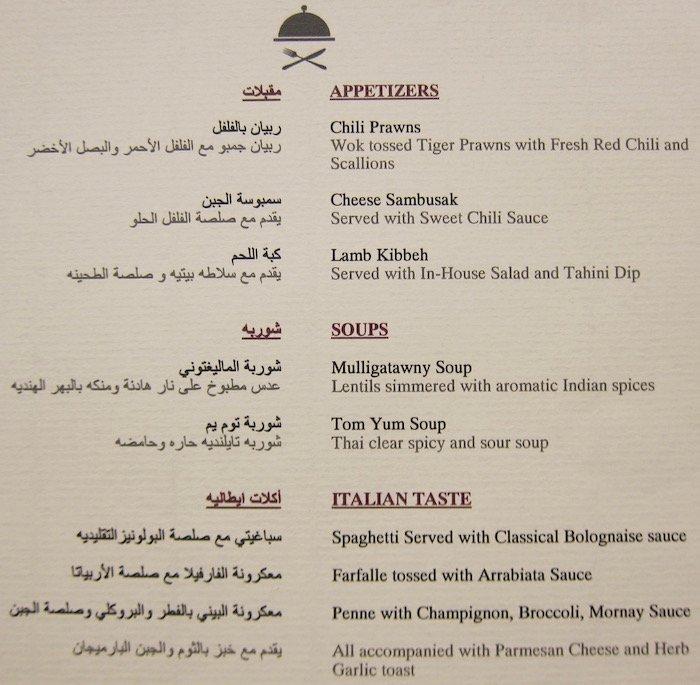 Qatar-Airways-Lounge-Doha - 30