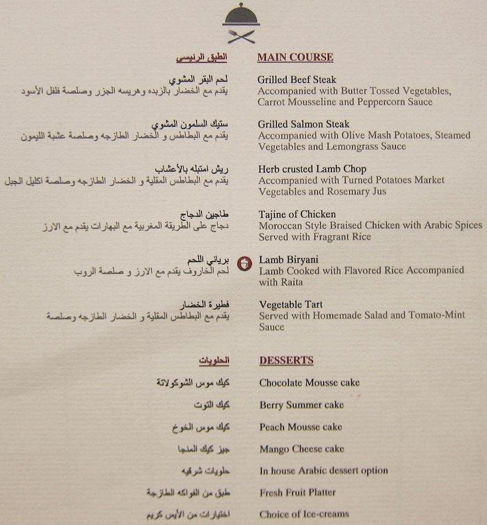 Qatar-Airways-Lounge-Doha - 31
