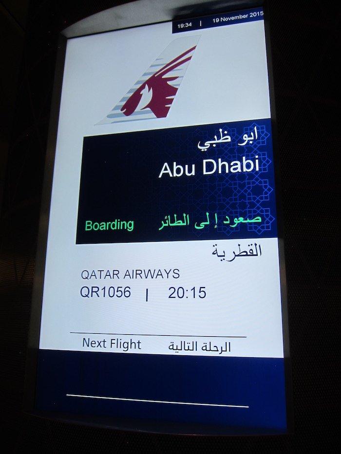 Qatar-Airways-Lounge-Doha - 84