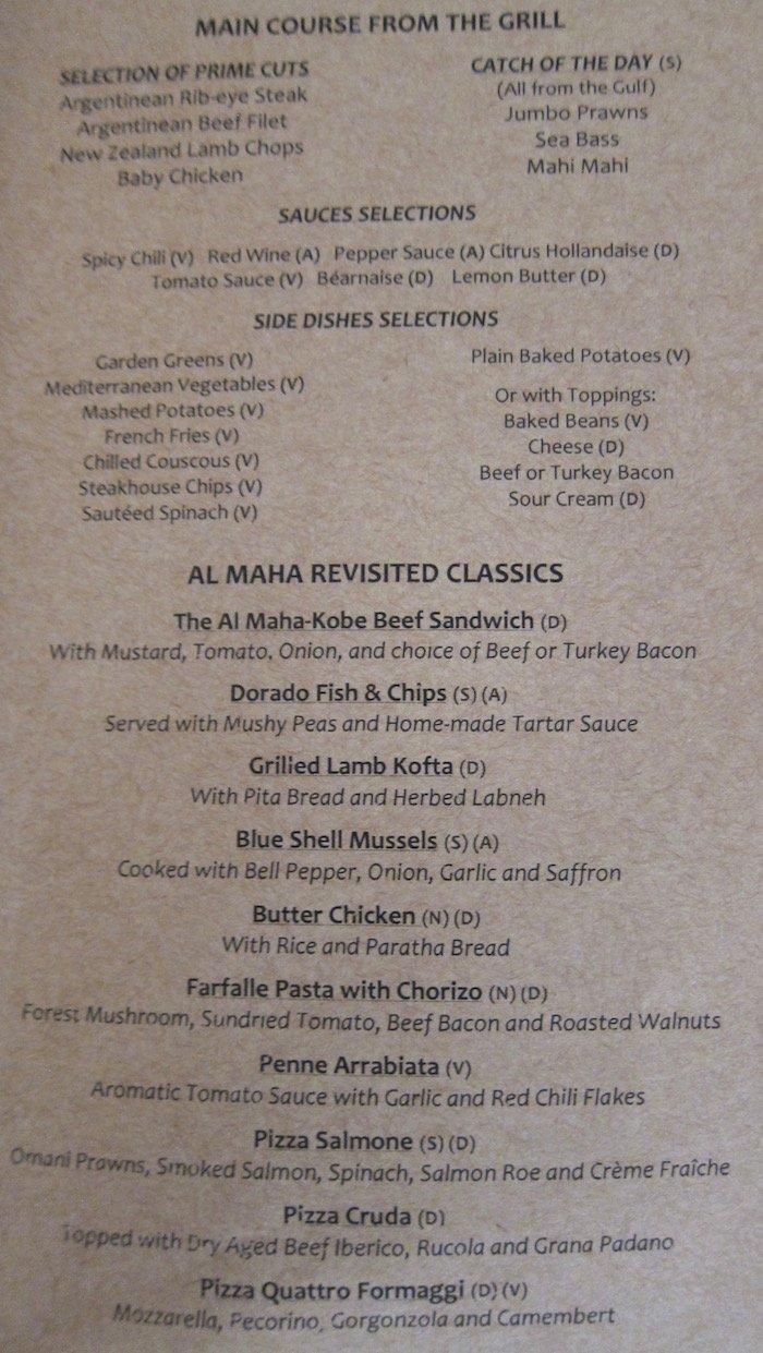 Al-Maha-Dubai-Dining - 7