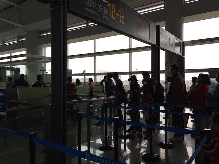 Changsha-Airport-Lounge - 12