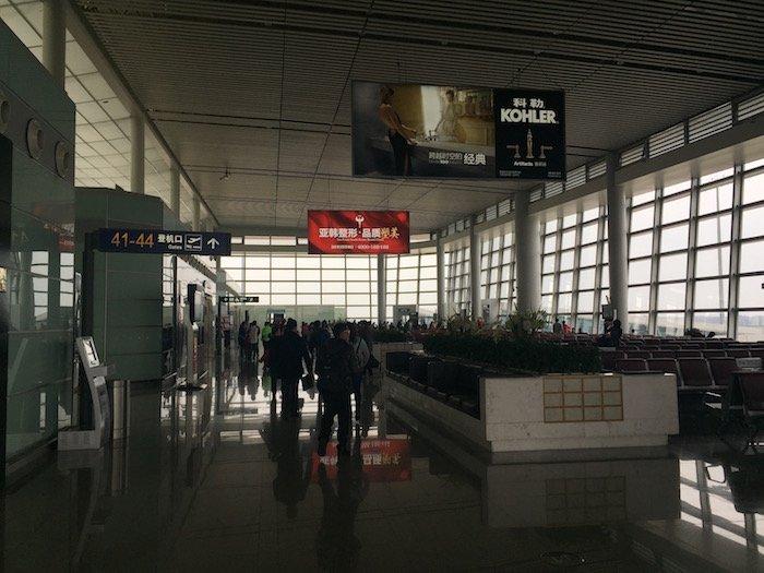Changsha-Airport-Lounge - 14