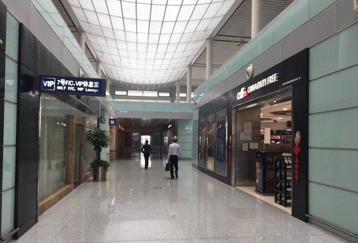 Changsha-Airport-Lounge - 15