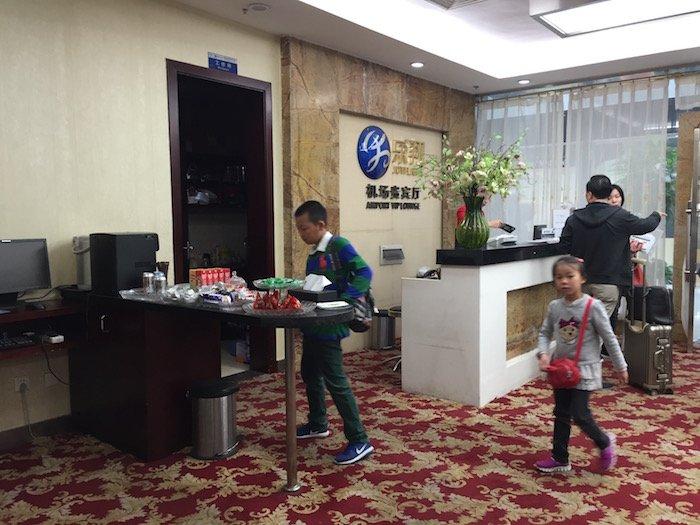 Changsha-Airport-Lounge - 19