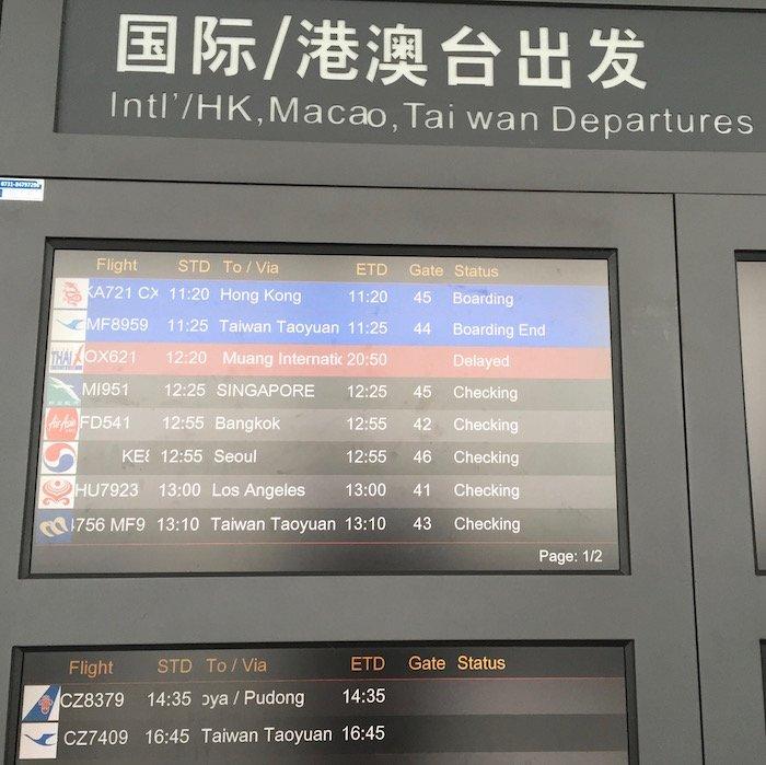 Changsha-Airport-Lounge - 48