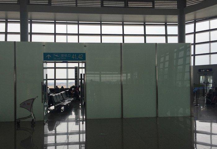 Changsha-Airport-Lounge - 50