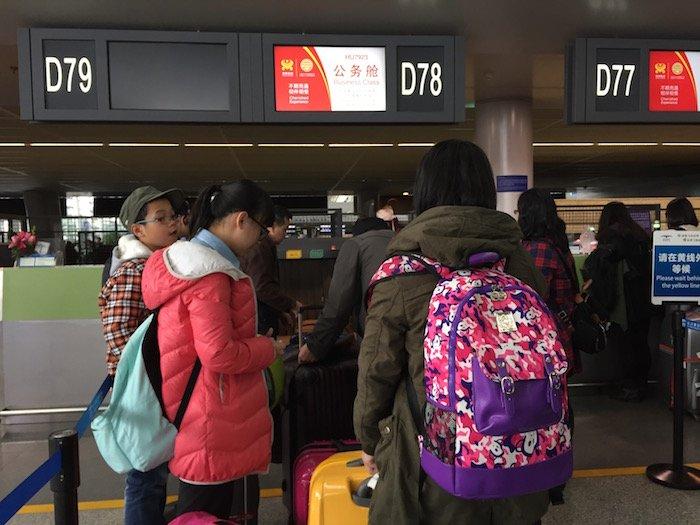 Changsha-Airport-Lounge - 7