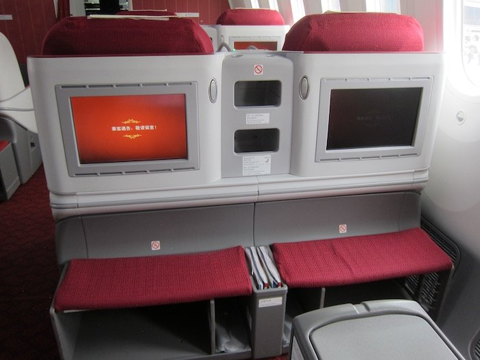 Hainan-787-Business-Class - 4