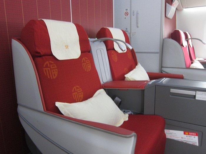 Hainan-787-Business-Class - 7