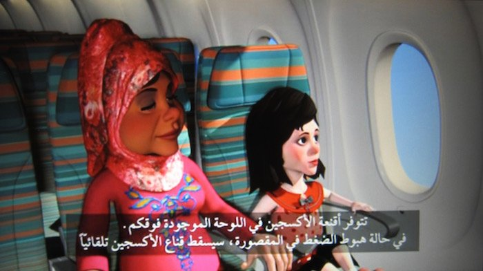 Oman-Air-787-Business-Class - 26