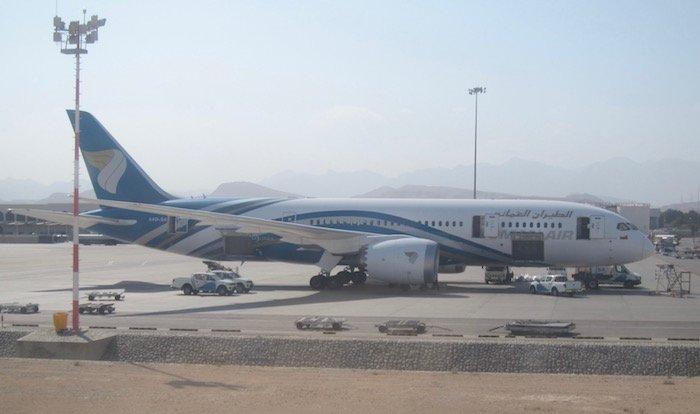 Oman-Air-Business-Class-A330 - 28