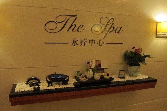 Sheraton-Changsha-Hotel - 67